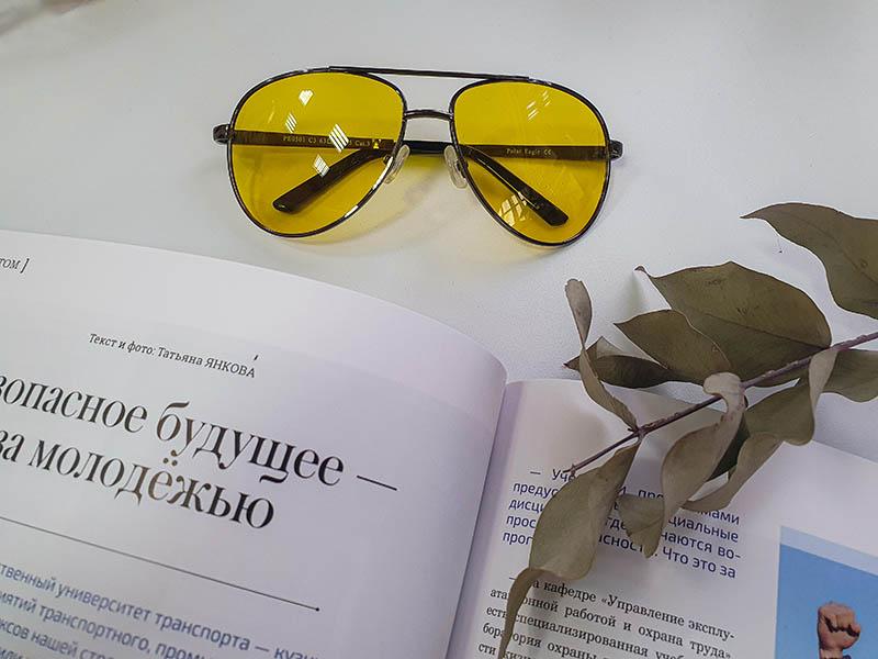 очки антибликовые для водителей купить