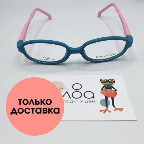 Детские очки Penguin Baby CN802