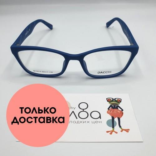 Детские очки Dacchi CN805