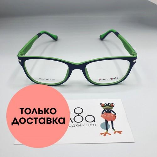 Детские очки Penguin Baby CN809