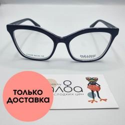 Женские очки Paradise CN811