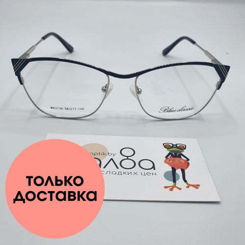 Женские очки Blueclassic CN814