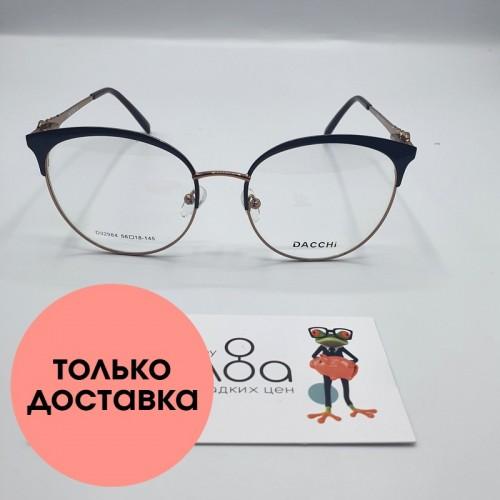 Женские очки Dacchi CN818