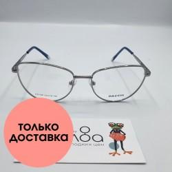 Женские очки Dacchi CN820