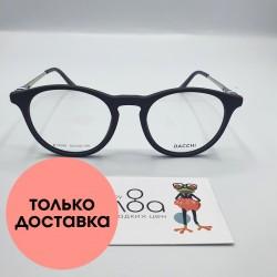 Женские очки Dacchi CN822