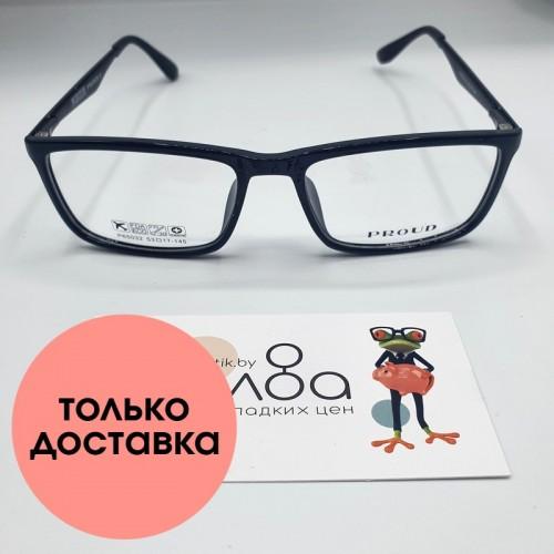 Мужские очки Proud CN823