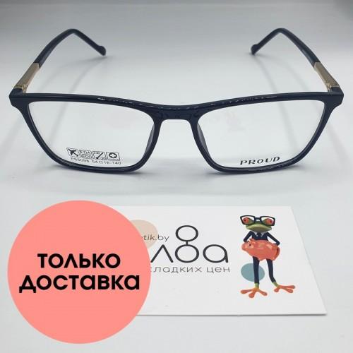 Мужские очки Proud CN825