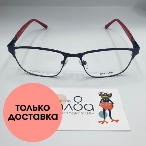 Мужские очки Dacchi CN828