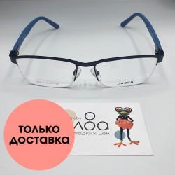 Мужские очки Dacchi CN830