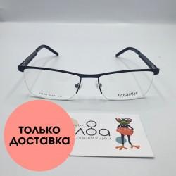Мужские очки Paradise CN832