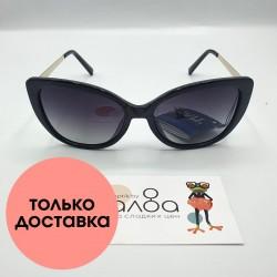 Солнцезащитные очки INVU CN834