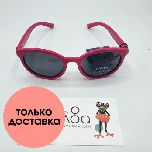 Солнцезащитные очки INVU CN840