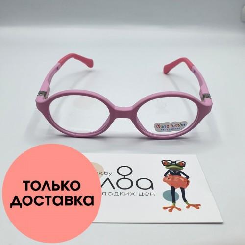 Детские очки Nano Bimbo CN850
