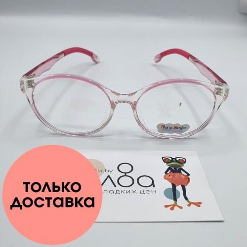 Детские очки Nano Bimbo CN851