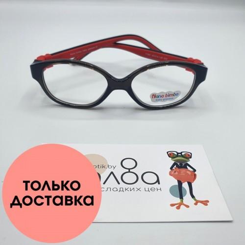 Детские очки Nano Bimbo CN854