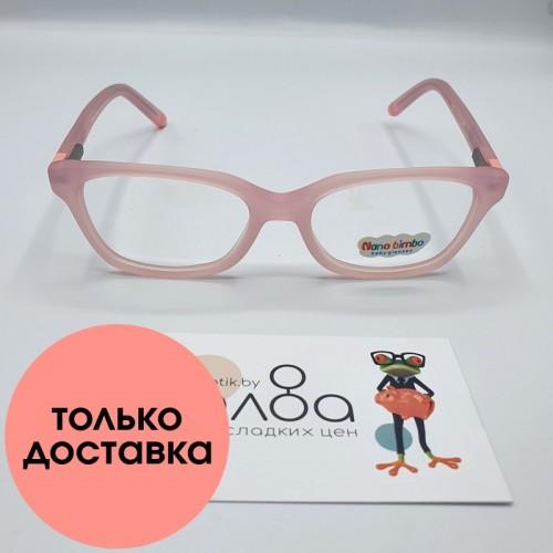 Детские очки Nano Bimbo CN855