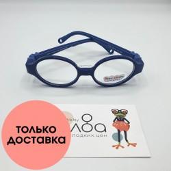 Детские очки Nano Bimbo CN857