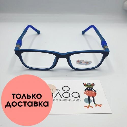 Детские очки Nano Bimbo CN862