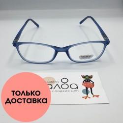 Детские очки Nano Bimbo CN863