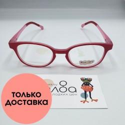 Детские очки Nano Bimbo CN868