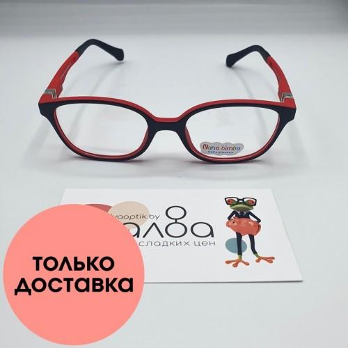 Детские очки Nano Bimbo CN869
