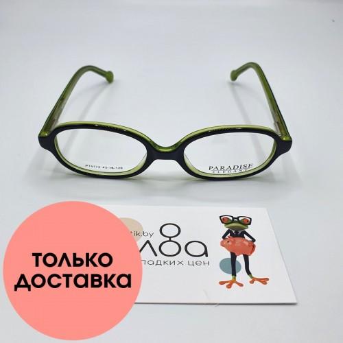 Детские очки Paradise CN873