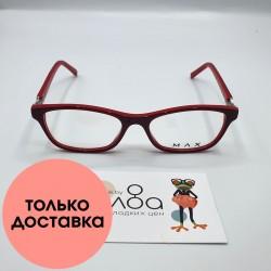 Детские очки MAX CN874