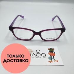 Детские очки Paradise CN875