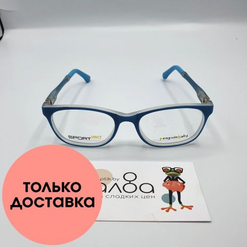 Детские очки Penguin Baby CN879
