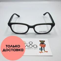 Детские очки Paradise CN880