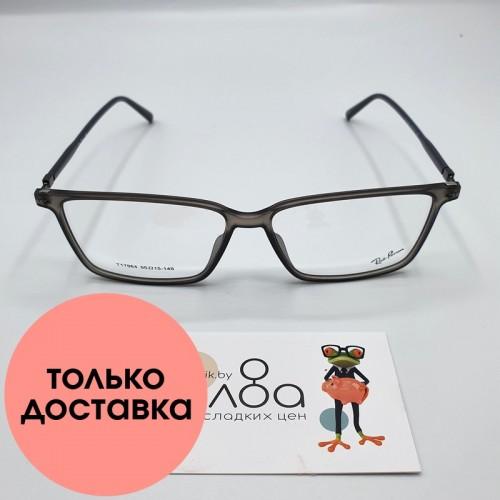 Мужские очки Rich Person CN887