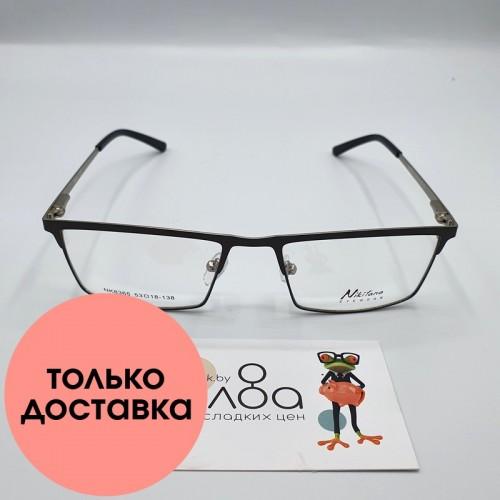 Мужские очки Nikitana CN894