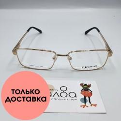 Мужские очки Proud CN900
