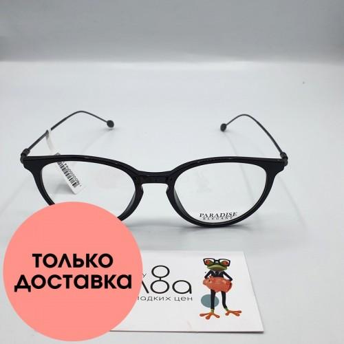 Мужские очки Paradise CN902