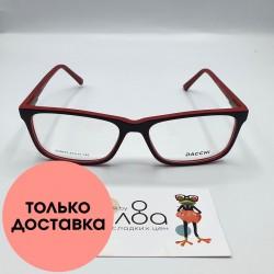 Мужские очки Dacchi CN904