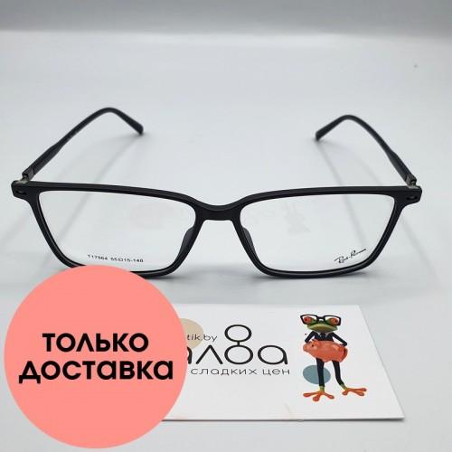 Мужские очки Rich Person CN905