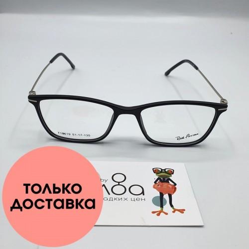 Мужские очки Rich Person CN909