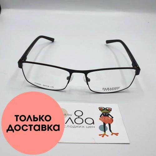 Мужские очки Paradise CN910