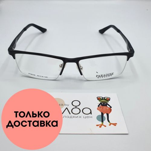 Мужские очки Paradise CN911