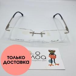 Мужские очки Santarelli CN912