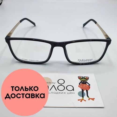 Мужские очки Paradise CN915