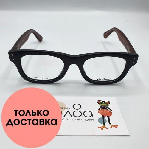 Мужские очки Rich Person CN917