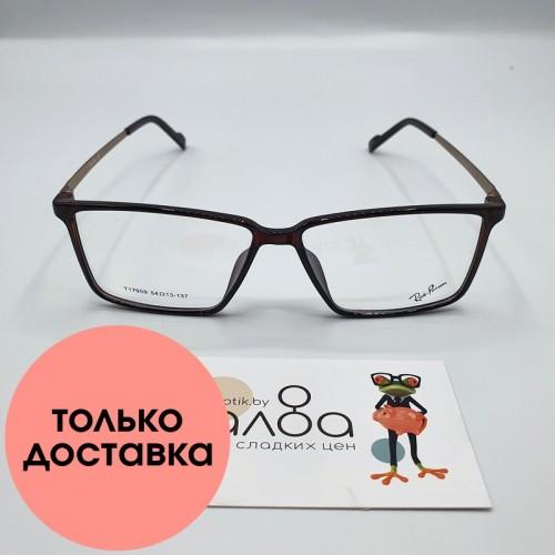 Мужские очки Rich Person CN918