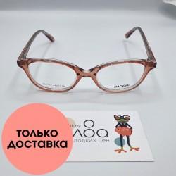 Женские очки Dacchi CN927