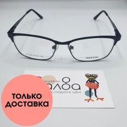 Женские очки Dacchi CN930