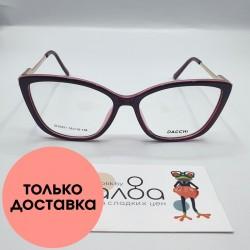 Женские очки Dacchi CN935