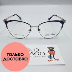 Женские очки Blueclassic CN937