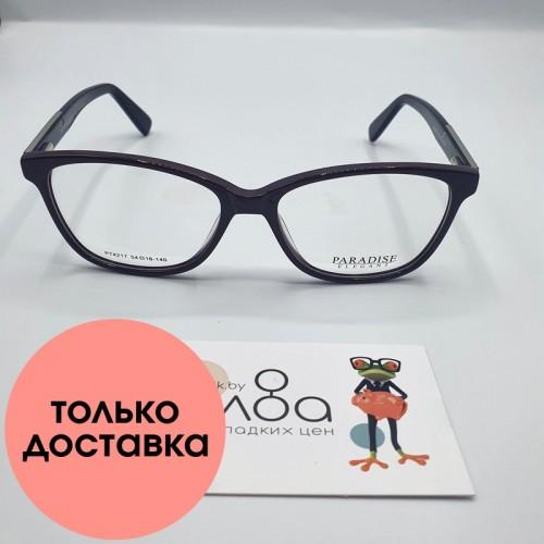 Женские очки Paradise CN938