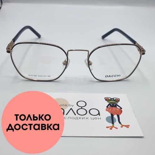 Женские очки Dacchi CN939