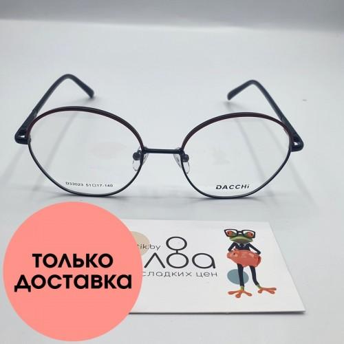 Женские очки Dacchi CN941